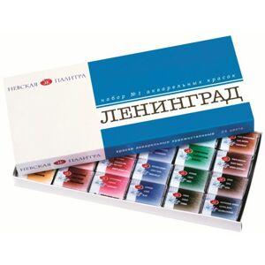 Umelecké akvarelové farby Leningrad / rôzne sady